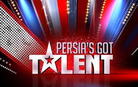 Persia-s-Got-Talent2