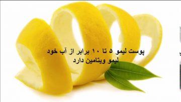 ماسک-پوست-پرتقال
