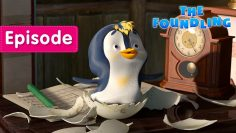 Masha-and-The-Bear-The-Foundling-🐧-Episode-23-2