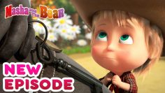 Masha-and-the-Bear-💥🎬-NEW-EPISODE-🎬💥-Best-cartoon-collection-🤠-Once-in-the-Wild-West