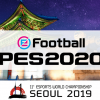 iesf-esports-world-championship-2019-pes-2020