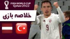 خلاصه-بازی-ترکیه-3-لتونی-3