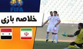 iran-srya