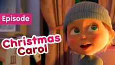 Masha-and-the-Bear-❄️-Christmas-Carol-🧸-Episode-61