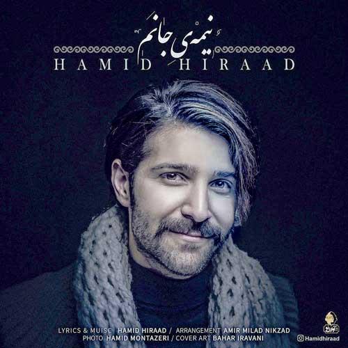 Hamid-Hiraad-Nimeye-Janam
