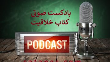 Podcast. Vintage microphone and signboard with text podcast. 3d