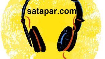 spc-spot-illos-headphones